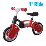 http://idealbebe.ro/cache/1stRide---Prima-mea-bicicleta-Red_150x150.jpg