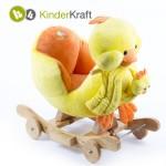 http://idealbebe.ro/cache/Balansoar-cu-roti-2-in1-Tweety_150x150.jpg