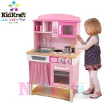 KidKraft - Bucatarie Copii Home Cooking Play
