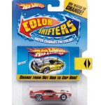 Hot Wheels - Hot Wheels masina cameleon