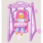 http://idealbebe.ro/cache/leagan-sweet-baby_150x150.jpg
