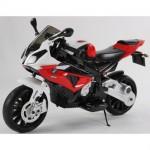 http://idealbebe.ro/cache/motocicleta-copii_rosu_150x150.jpg