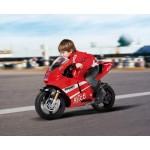 http://idealbebe.ro/cache/motocicleta-ducati-gp1-cf099259_150x150.jpg