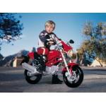 http://idealbebe.ro/cache/motocicleta-ducati-monster1-69e2f096_150x150.jpg