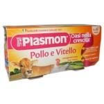Piure Plasmon, Carne de pui cu vitel, fara gluten, 2x80 g, de la 6 luni