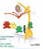 Baby Care - Carusel muzical cu figurine din plastic 9062