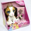 Intek - Princess Puppy Interactiv1