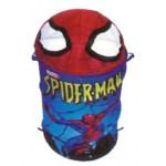 https://idealbebe.ro/cache/cos-spiderman_150x150.jpg